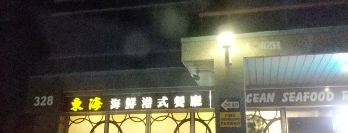 Ocean Seafood Restaurant 東海海鮮餐廳 is one of สถานที่ที่ Bea ถูกใจ.
