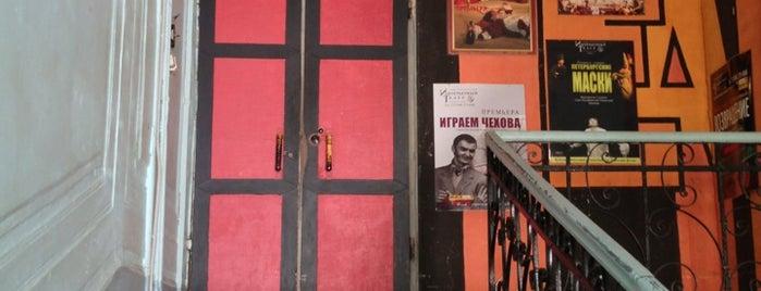 Интерьерный театр is one of Места для видеотрансляций.
