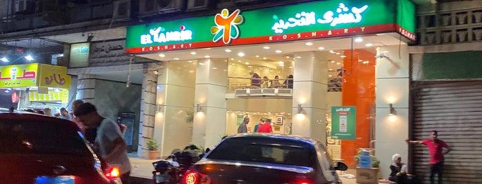 Koshary El Tahrir is one of Cairo Eats 🇪🇬.