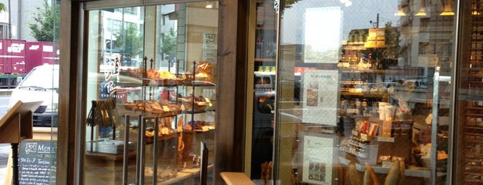 Le Pain Quotidien 表参道店 is one of food tokyo.