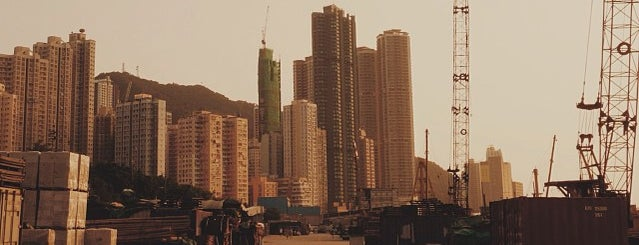 Western District Public Cargo Working Area is one of Hong Kong: go here!.