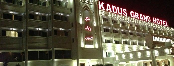 Kadus Grand Hotel | هتل بزرگ کادوس is one of Tempat yang Disukai Karmin.