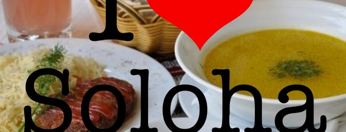 Soloha is one of Restaurants in Baku (my suggestions).