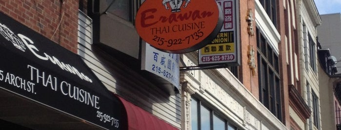 Erawan Thai Cuisine is one of Peteさんの保存済みスポット.