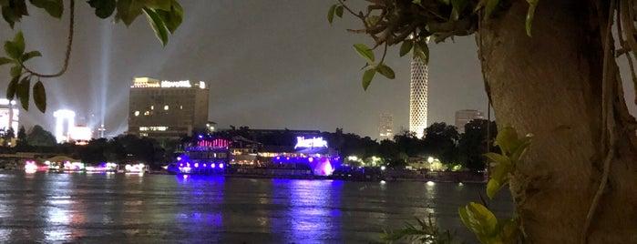 The Nile Ritz-Carlton, Cairo is one of Cairo القاهره.