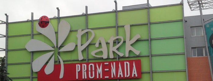ТЦ «Променада Парк» / Promenada Park is one of Orte, die Виктория gefallen.