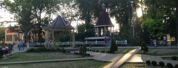 Міський парк культури і відпочинку is one of Киев.