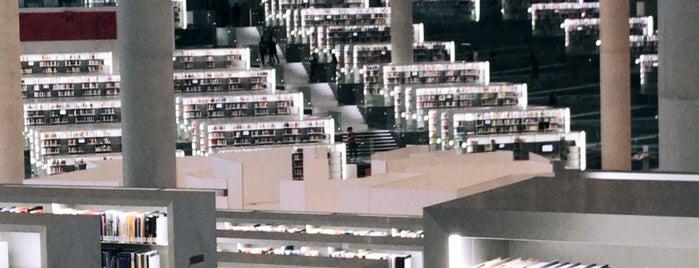Qatar National Library is one of Tempat yang Disukai Tareq.