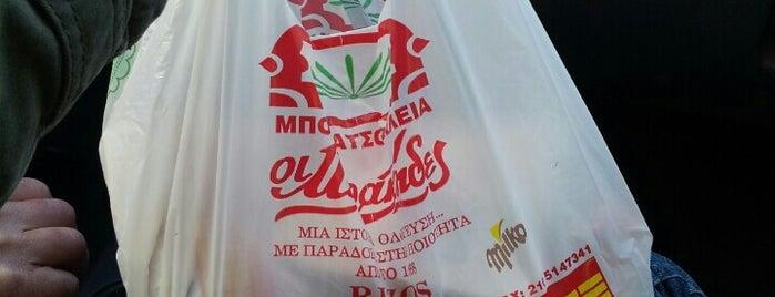 Μερακλήδες is one of Athens.