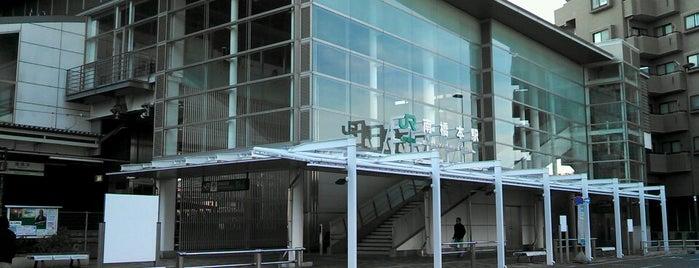 Minami-Hashimoto Station is one of JR 미나미간토지방역 (JR 南関東地方の駅).