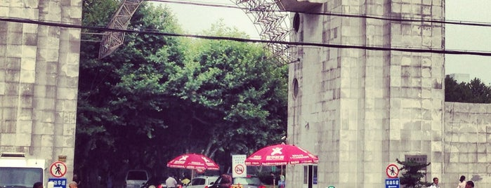 East China Normal University is one of Michael'in Beğendiği Mekanlar.