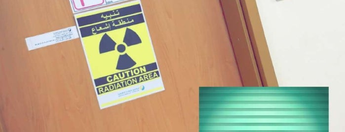 Shoaa Medical Center is one of สถานที่ที่ Rihab ถูกใจ.