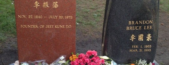 Bruce Lee's Grave is one of 2012 MLA Seattle.