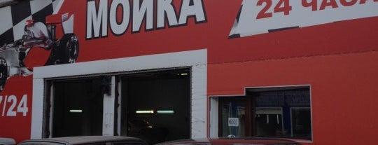 Мойка На Докукина is one of Танки грязи не боятся?.