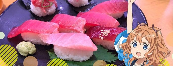 Sushiro is one of Tokyo.