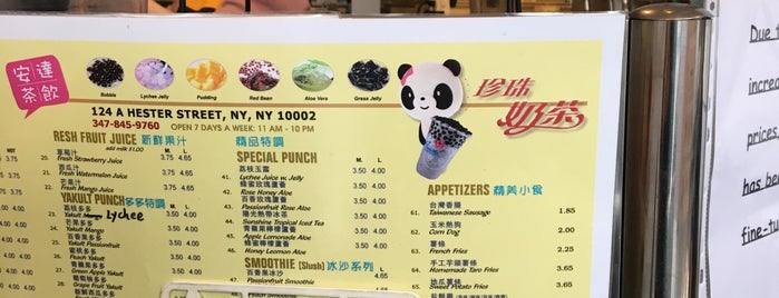 Panda Cafe is one of New York.