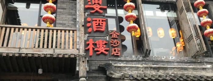 Chengdu is one of Orte, die Kieran gefallen.
