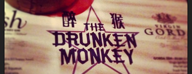 The Drunken Monkey is one of Places to Visit in London.