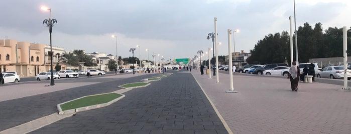 Al Rehab District Walk is one of Posti salvati di Queen.