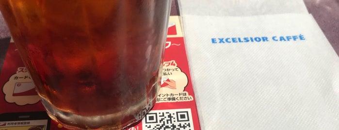 EXCELSIOR CAFFÉ is one of Masahiro'nun Beğendiği Mekanlar.