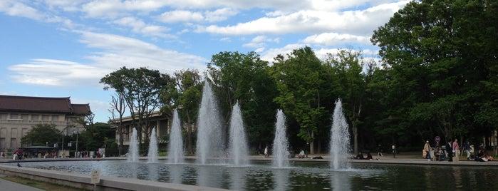 Takenodai Plaza (Fountain Plaza) is one of Posti che sono piaciuti a Yuzuki.
