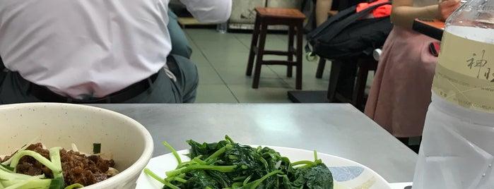 阿娥水餃 is one of 타이페이.