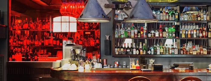 FF Restaurant & Bar is one of Нужно посетить ).