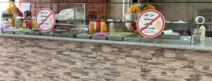 Ateb Falafl is one of Tempat yang Disukai Norah.