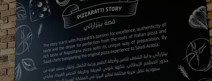 Pizzaratti is one of Queenさんの保存済みスポット.