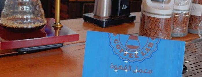 معمل القهوة is one of Queen: сохраненные места.