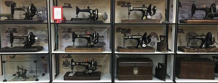 Музей старинных швейных машин is one of Аленаさんの保存済みスポット.
