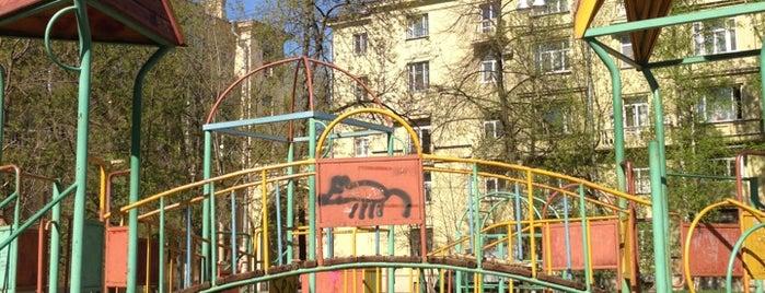 Детская площадка у Эпишколы is one of Lugares favoritos de Natalya.