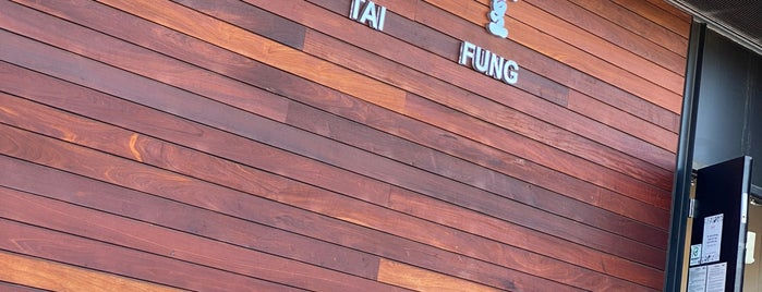 Din Tai Fung 鼎泰豐 is one of Home Bay's.