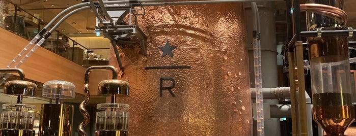 Starbucks Reserve Bar is one of 東京ココに行く! Vol.43.