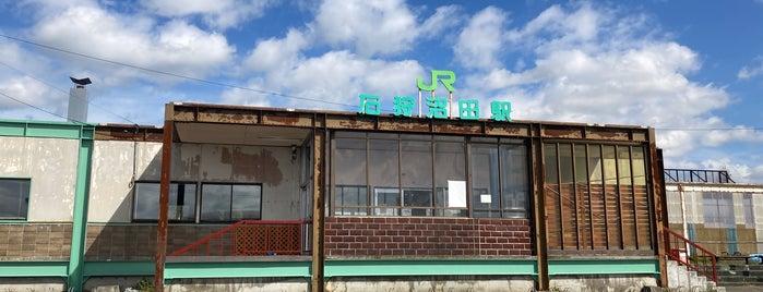 石狩沼田駅 is one of JR 홋카이도역 (JR 北海道地方の駅).