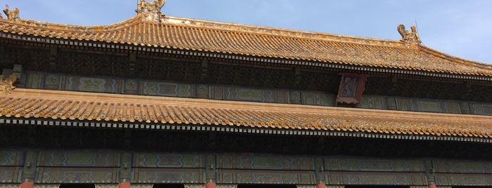 Palace of Heavenly Purity is one of Bibishi'nin Kaydettiği Mekanlar.