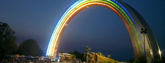 Арка Дружби Народів / People's Friendship Arch is one of Kyiv: one day trip.