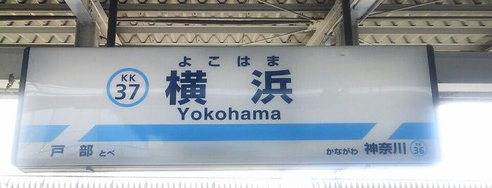 京急 横浜駅 (KK37) is one of Masahiroさんのお気に入りスポット.