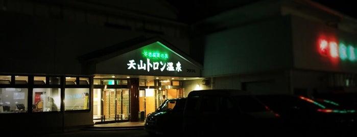 天山トロン温泉 is one of プチ旅行に使える!四国の温泉・銭湯 ~車中泊・ライダー~.
