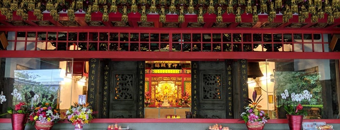 Treasure Hill Temple is one of Things to do - Taipei & Vicinity, Taiwan.
