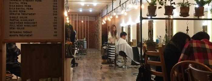 Hair Salon Mint is one of Tempat yang Disimpan april.