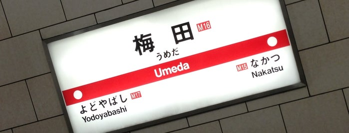 Midosuji Line Umeda Station (M16) is one of Shank : понравившиеся места.
