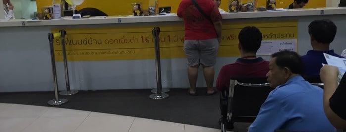 ธนาคารกรุงศรีอยุธยา (KRUNGSRI) is one of Pravit'in Beğendiği Mekanlar.