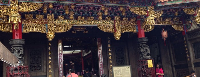 Hsinchu Cheng Huang (City God) Temple is one of Taiwan.