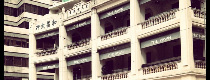The Pawn is one of Hong Kong m.