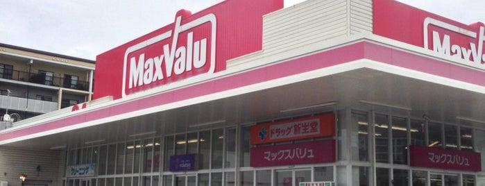 MaxValu is one of Japan.