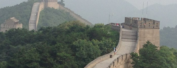 The Great Wall at Mutianyu is one of World Heritage Sites List.