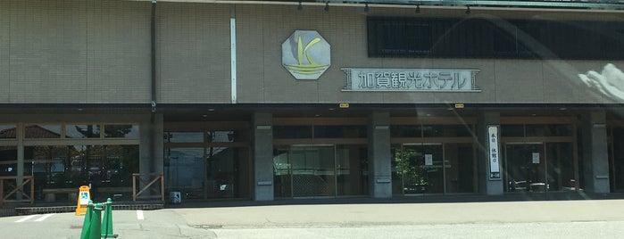 片山津温泉 加賀観光ホテル is one of Tempat yang Disukai ジャック.