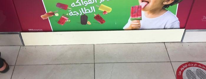 Juice World is one of Lugares favoritos de Tawfik.