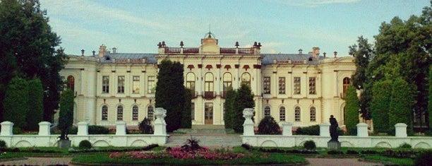 Исторический парк РГАУ-МСХА им. К.А. Тимирязева is one of Tempat yang Disimpan Soffy.